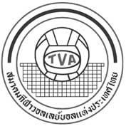 ยินดีต้อนรับเข้าสู่เว็บไซต์สมาคมกีฬาวอลเลย์บอลแห่งประเทศไทย